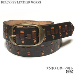 エンボス レザー ベルト(弾丸) -BRACKNEY LEATHER WORKS -G- ピストルベルト 弾帯 銃弾 アメリカ製 本革 アメカジ カジュアル|bambi