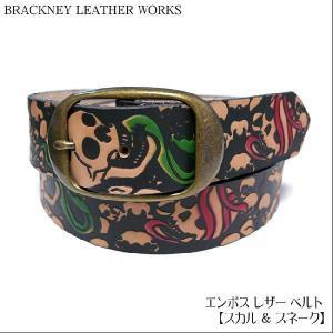 エンボス レザー ベルト( スカル & スネーク ) - BRACKNEY LEATHER WORKS -G- アメカジ アメリカ製 本革 本皮 Skull 型押し ロックンロール|bambi