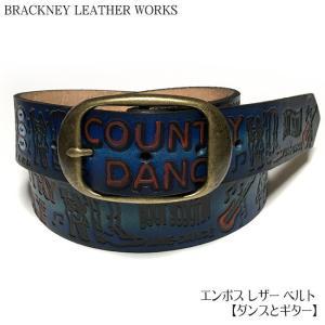 エンボス レザー ベルト(ダンスとギター) -BRACKNEY LEATHER WORKS -G- アメリカ製 本革 アメカジ カジュアル ブルー 青色|bambi