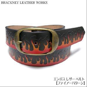 エンボス レザー ベルト( ファイアーパターン ) - BRACKNEY LEATHER WORKS ブラックニーレザーワークス  -G- 炎柄 Fire ロック アメリカ製 本革 本皮|bambi