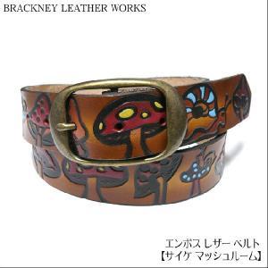 エンボス レザー ベルト( サイケ マッシュルーム ) - BRACKNEY LEATHER WORKS  -G-( アメリカ製 本革 本皮 キノコ )|bambi