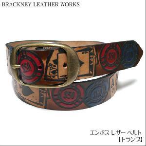 エンボス レザー ベルト( トランプ ) - BRACKNEY LEATHER WORKS -G-( カードゲーム アメリカ製 本革 本皮 )|bambi