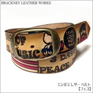 エンボス レザー ベルト( フェス ) BRACKNEY LEATHER WORKS -G- 愛 平和 音楽 ヒッピー フォーク ロック 音楽 アメリカ製 本革 アメカジ カジュアル|bambi