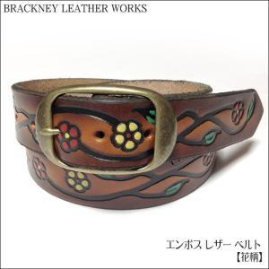 エンボス レザー ベルト( 花柄 ) -BRACKNEY LEATHER WORKS -G- フラワー かわいい アメリカ製 本革 アメカジ カジュアル|bambi