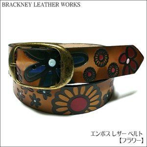 エンボス レザー ベルト( フラワー ) - BRACKNEY LEATHER WORKS  -Z-( flower 花柄 フラワーモチーフ アメリカ製 本革 本皮 )|bambi