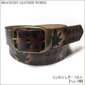 エンボス レザー ベルト( ヘンプ柄 ) -BRACKNEY LEATHER WORKS -G- HEMP柄 アメリカ製 本革 アメカジ カジュアル メンズ ユニセックス|bambi