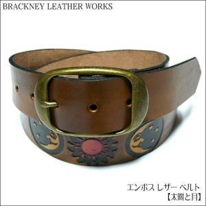 エンボス レザー ベルト( 太陽と月 ) - BRACKNEY LEATHER WORKS  -Z-( 星柄 星空 スター アメリカ製 本革 本皮 )|bambi