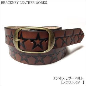 エンボス レザー ベルト( ブラウンスター ) -BRACKNEY LEATHER WORKS -G- 星柄 STAR アメリカ製 本革 アメカジ カジュアル メンズ ユニセックス|bambi