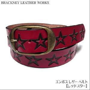 エンボス レザー ベルト( レッドスター ) - BRACKNEY LEATHER WORKS ブラックニーレザーワークス  -G- 星柄 RED STAR アメリカ製 赤 本革 本皮|bambi