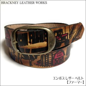 エンボス レザー ベルト( ファーマー ) -BRACKNEY LEATHER WORKS -G- 農業 アメリカ製 本革 アメカジ カジュアル メンズ ユニセックス|bambi