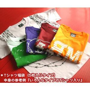 <特別企画> Tシャツ屋さん バンビの『Tシャツ福袋』Tシャツ5枚入りバージョン|bambi