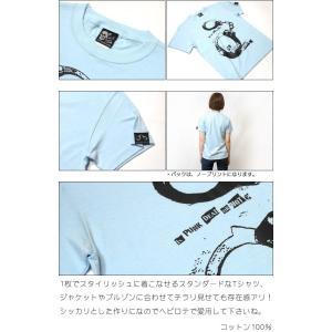 パンクロックTシャツ / The Ghost Writer No.1 Tシャツ (ライトブルー) -G- PUNKROCK 手錠 パンクスタイル かっこいい 半袖|bambi|07