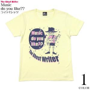 Music do you like?? ライトTシャツ (シャーベットイエロー) -F- 半袖 黄色 スカルTシャツ ドクロ ミュージック ロックンロール イラスト bambi