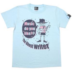 スカルTシャツ / Music do you like?? Tシャツ (ライトブルー)-G- 半袖 ドクロ ギター プリント メンズ レディース おしゃれ|bambi