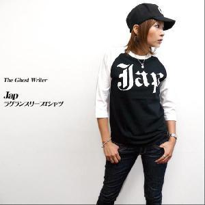 Jap ラグランスリーブ -G- パンクロックTシャツ アメカジ カジュアル かっこいい 七分袖 7分袖|bambi