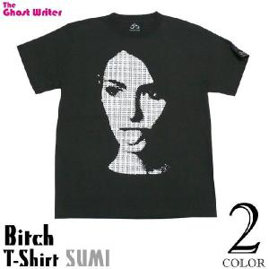 Bitch ( ビッチ ) Tシャツ -G- 半袖 パンクロックTシャツ カジュアル ストリート グラフィック デザイン フォトTee|bambi