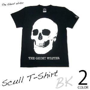 特別プライス☆ スカル Tシャツ ( ブラック&ホワイト )-G- 半袖 ドクロ ロックTシャツ メンズ レディース|bambi|02