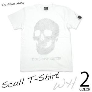 特別プライス☆ スカル Tシャツ ( ブラック&ホワイト )-G- 半袖 ドクロ ロックTシャツ メンズ レディース|bambi|03