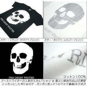 特別プライス☆ スカル Tシャツ ( ブラック&ホワイト )-G- 半袖 ドクロ ロックTシャツ メンズ レディース|bambi|04