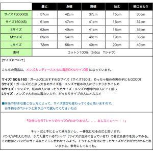 特別プライス☆ スカル Tシャツ ( ブラック&ホワイト )-G- 半袖 ドクロ ロックTシャツ メンズ レディース|bambi|06