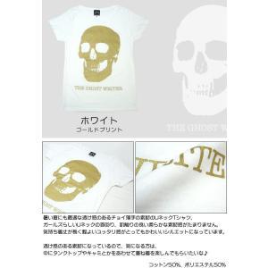 特別プライス☆ スカル ガールズ UネックTシャツ -G- 半袖 ドクロ ロック カットソー ホワイト レディース bambi 03