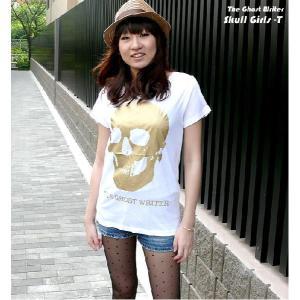 特別プライス☆ スカル ガールズ UネックTシャツ -G- 半袖 ドクロ ロック カットソー ホワイト レディース bambi 05