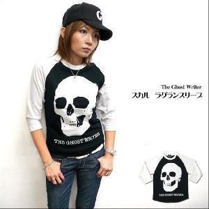 2weekセール☆ スカル ラグランスリーブTシャツ -G- パンク ロック ドクロ 7分袖 メンズ レディース アメカジ|bambi