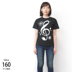 サウンド Tシャツ (ブラック) -G- 半袖 黒色 ト音記号 楽譜 音楽 ミュージック アメカジ カジュアル bambi 04