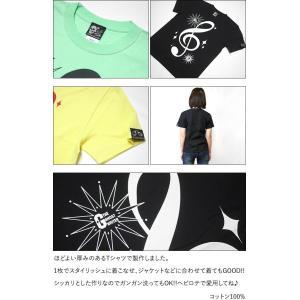 サウンド Tシャツ (ブラック) -G- 半袖 黒色 ト音記号 楽譜 音楽 ミュージック アメカジ カジュアル bambi 05