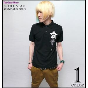 スカルスター スタンダード ポロシャツ -G- Polo ポロ ワンポイント ドクロ パンクロック ブラック 黒系 星柄 半袖|bambi