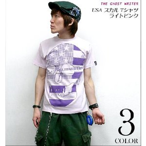 2weekセール!! USA スカル Tシャツ -G- パンクロックTシャツ ドクロ 髑髏 バンドT スカルTシャツ 半袖|bambi
