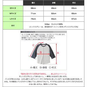 Gleam 0(ゼロ) ラグランスリーブTシャツ -G- 7分袖 七分袖 カットソー グラフィックデザイン アメカジ カジュアル|bambi|06