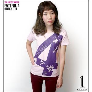 パンクTシャツ / fateful 4 UネックTシャツ -G- 半袖 カットソー メンズ レディース おしゃれ 大きいサイズ bambi