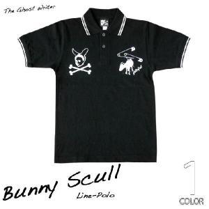 バニースカル ラインポロシャツ -A- 半袖 メンズ レディース パンク ロック アメカジ|bambi