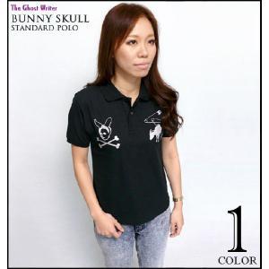 バニースカル スタンダード ポロシャツ -G- ポロ ドクロ パンクロック PUNKROCK オリジナル ブラック 黒色系 半袖|bambi
