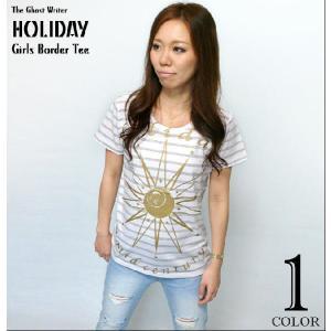 HOLIDAY ガールズ ボーダーTシャツ -G- ホリデー ミッドセンチュリー スカル レディース 半袖|bambi