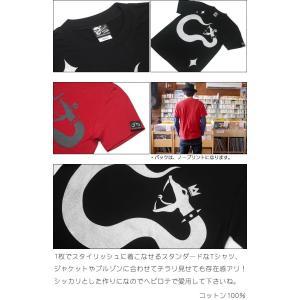 ロックTシャツ / ロイヤルスネイク Tシャツ (レッド )-G- 半袖 赤 ヘビ 蛇柄 ロックTシャツ ライブ アメカジ bambi 05