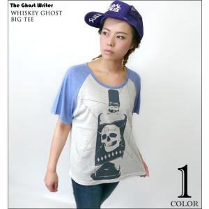 Whiskey Ghost ラグラン ガールズ ビックTシャツ -G- パンクロックTシャツ スカル ドクロ ガイコツ デザイン 半袖|bambi