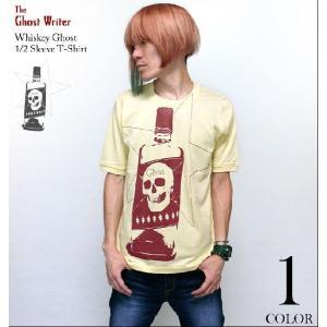 Whiskey Ghost 1/2スリーブ Tシャツ -G- スカルTシャツ ドクロ柄 髑髏 骸骨 アメカジ カットソー イエロー 黄色|bambi
