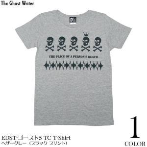 2weekセール!! EDST-ゴースト5 TC Tシャツ -G- パンクロックTシャツ スカル ドクロ 髑髏 ガイコツ カジュアル アメカジ 半袖|bambi