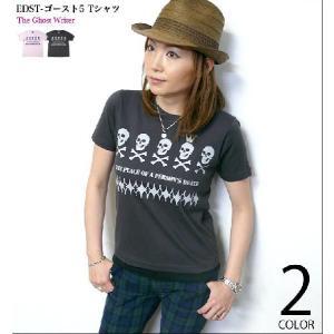 スカルTシャツ / EDST-ゴースト5 Tシャツ -G- 半袖 ドクロ パンク ロックTシャツ メンズ レディース おしゃれ|bambi