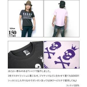 スカルTシャツ / EDST-ゴースト5 Tシャツ(ライトピンク)-G- 半袖 ドクロ パンクロックTシャツ かっこいい アメカジ カジュアル|bambi|04