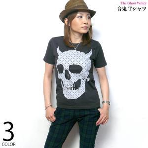 ロックTシャツ / 音鬼 Tシャツ -G- パンク スカル ドクロ ギター オリジナル プリント アメカジ メンズ レディース 大きいサイズ 半袖 bambi