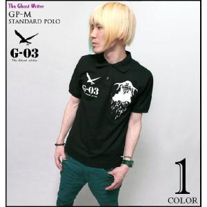 GP-M スタンダード ポロシャツ -G- グラフィック パンク ロック ロゴ 半袖 メンズ レディース|bambi