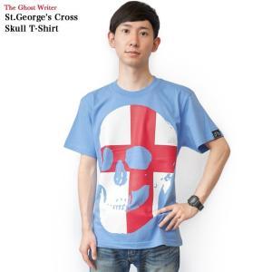 セント ジョージ クロス スカル Tシャツ (サックス) -G- 半袖 パンクロックTシャツ ドクロ イングランド 十字旗 水色 bambi