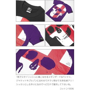 セント ジョージ クロス スカル Tシャツ (サックス) -G- 半袖 パンクロックTシャツ ドクロ イングランド 十字旗 水色 bambi 05