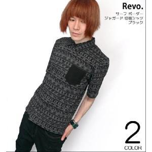 サーフ ボーダー ジャガード 切替シャツ(ブラック) - Revo. - レボ -A-( ストリート カジュアル 半袖シャツ )|bambi