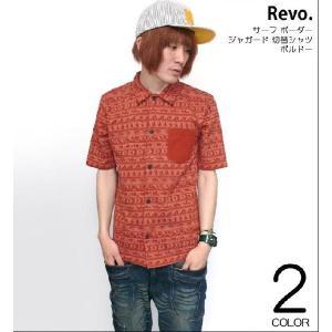 サーフ ボーダー ジャガード 切替シャツ(ボルドー) - Revo. - レボ -A-( ストリート カジュアル 半袖シャツ )|bambi