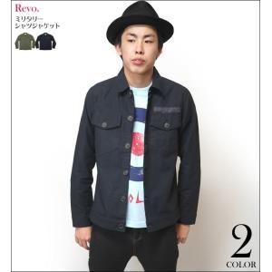 ミリタリー シャツジャケット ( ネイビー ) -Revo.-G- 長袖シャツ アウター ブルゾン アメカジ カジュアル|bambi