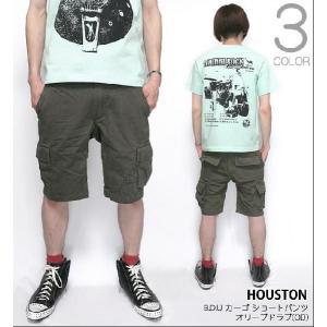 B.D.U カーゴ ショートパンツ - HOUSTON - ヒューストン -A-|bambi